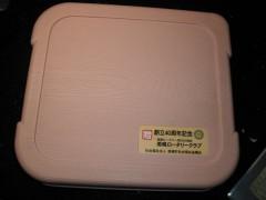 DSCF0001_5.JPG