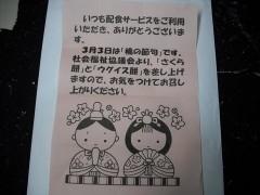 DSCF0012_2.JPG