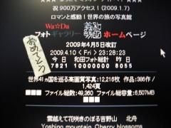 DSCF0014_3.JPG