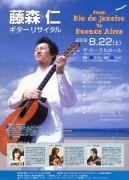 fujimori_01.jpg