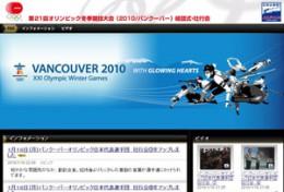 0119_JOC_V-Olympic.jpg