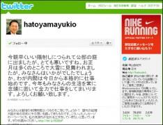 100104_hato.jpg