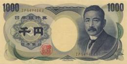 1000_yen_Natsume_Soseki_2.jpg