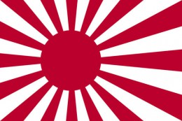800px-Naval_Ensign_of_Japan_svg.jpg