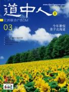 dao_2010xia.jpg