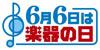 0606-logo_cr_100_50.jpg