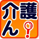kaigon_twitter_icon.jpg