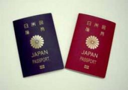 passporthyohshi.jpg
