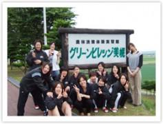 pic_diary_miyuki01.jpg