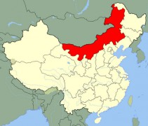 705px-China_Inner_Mongolia_svg.jpg