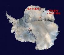 699px-Antarctica_baseJapan.jpg