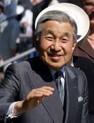 225px-Akihito_090710-1600b.jpg