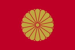 800px-Flag_of_the_Japanese_Emperor_svg.jpg
