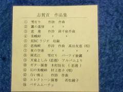 F1000001_5.JPG