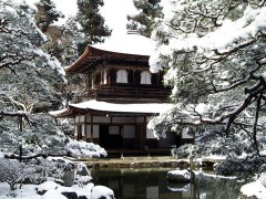 Ginkakuji04.jpg
