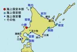 JCG_1st_region.jpg