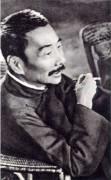 Lu_Xun_1936.jpg