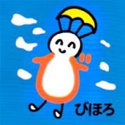 beebo1_2.jpg