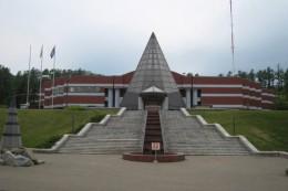 Hokkaido_Museum_of_Northern_Peoples.jpg