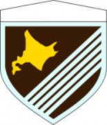 187px-JGSDF_5th_Brigade_svg.jpg