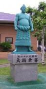 Taihokoki.jpg