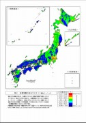 421px-Earthquake_info_by_Ja_Cabinet_office01.jpg