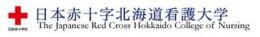 Logo_of_JRCH.JPG
