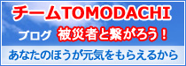 blog_ba.jpg