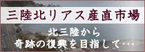 left_ba03.jpg