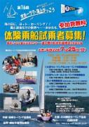 2010gakkou_poster_m.jpg