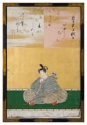 421px-Sanjrokkasen-gaku_-_7_-_Kan_Tany_-_Ariwara_no_Narihira_Asomi.jpg