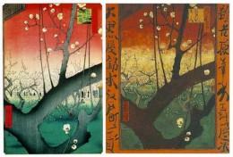 Hiroshige_Van_Gogh_1.JPG