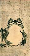320px-Frog_Getsuju.jpg