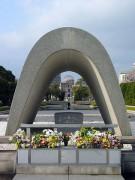 450px-Cenotaph_Hiroshima.jpg