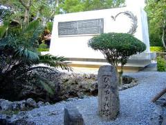 800px-Himeyuri_Monument-2.jpg