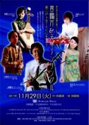 20110816-2011-11-29-o.jpg