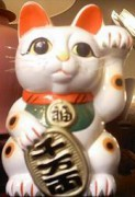 Maneki_Neko_Bank.jpg