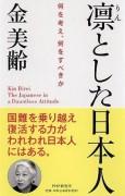 book1107.jpg