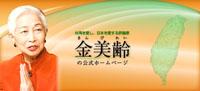 site_banner.jpg