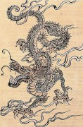 395px-Japanese_dragon_Chinese_school_19th_Century.jpg
