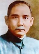 Sun_Yat-sen_2.jpg