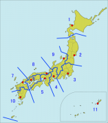 526px-Japan_Coast_Guard_regions_svg.png