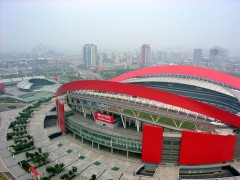 Nanjing_Olympic_Sports_Center_main_gym.jpg