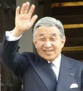 220px-AkihitoTallinnas.jpg