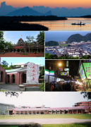 280px-Yilan_County_Montage.png