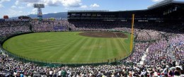 800px-Summer_Koshien_2009_Final.jpg