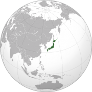 536px-Japan_orthographic_projection_svg.png