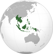 550px-Association_of_Southeast_Asian_Nations_orthographic_projection_svg.png