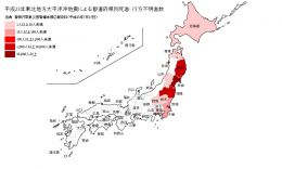 Deaths_and_missing_persons_by_prefecture_from_2011_Tohoku_Earthquake.png