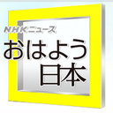 ohayou_logo_reasonably_small.png
